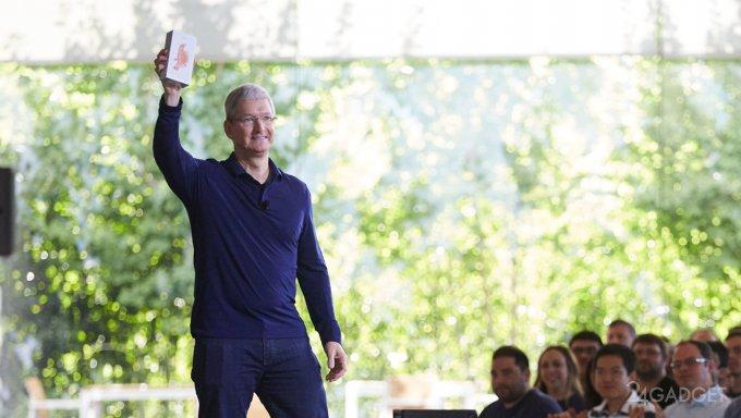 Apple реализовала свыше миллиарда iPhone (3 фото)