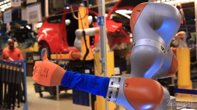 Заводского робота научили быть своим среди людей (видео)