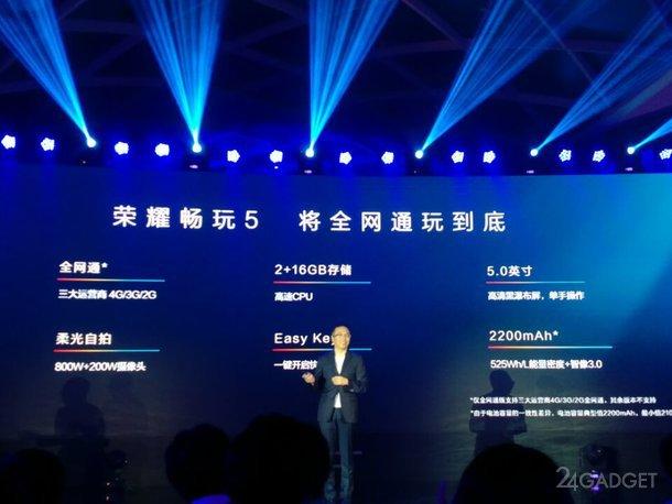 Huawei Honor 5 - бюджетный смартфон с поддержкой LTE-сетей (4 фото)