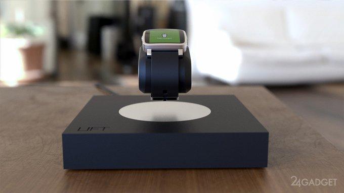 Левитирующая зарядка для умных часов (9 фото + видео)