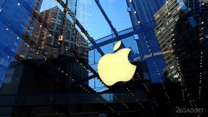 Apple выплатит до $200 000 за найденные в ее продуктах уязвимости