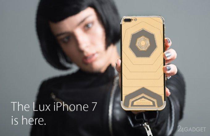 Brikk предлагает iPhone 7 за $  1.3 миллиона (8 фото)
