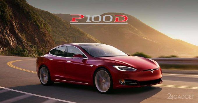 Новый электрокар Tesla Model S разгоняется до 100 км/ч за 2.5 секунды