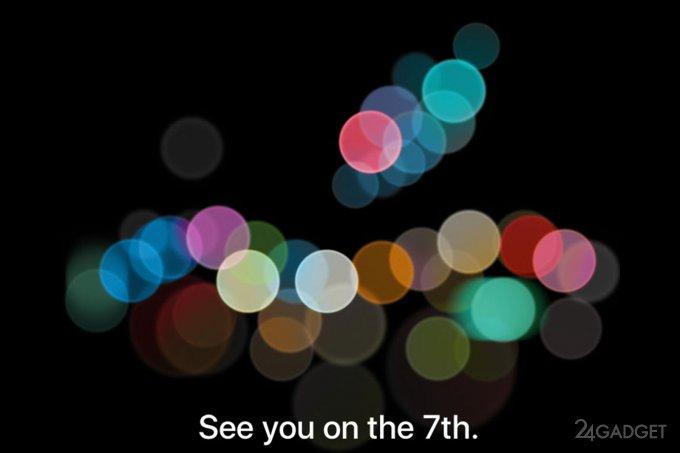Оглашена дата презентации новых гаджетов Apple