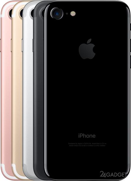 iPhone 7 и iPhone 7 Plus — водонепроницаемость, стереодинамики и двойная камера (43 фото + видео)
