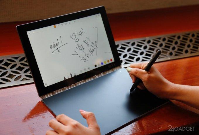 Lenovo Yoga Book - нетбук с сенсорной клавиатурой (23 фото + 3 видео)