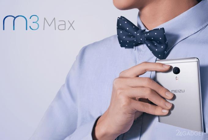 M3 Max — самый большой смартфон Meizu (8 фото)