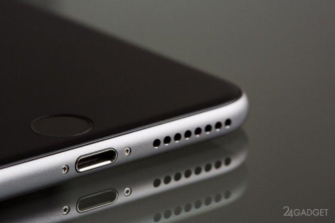 Названы причины отказа от 3.5-мм аудиоразъёма в iPhone (7 фото)