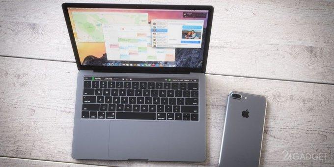 iPhone 7 оказался более производительным чем MacBook Air