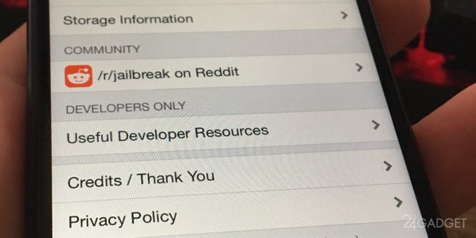 iPhone 7 успешно взломали
