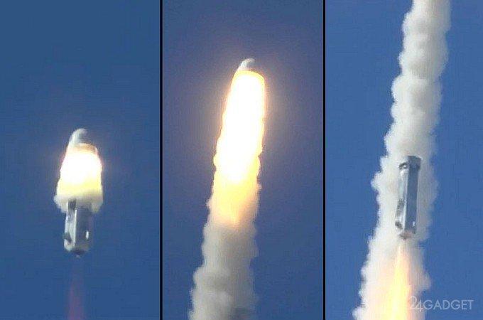 Многоразовая ракета New Shepard снова успешно приземлилась (видео)