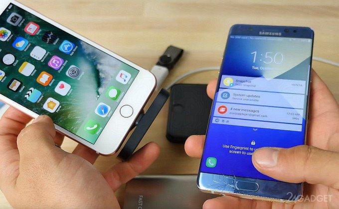 """""""Флешку-убийцу"""" подключили к iPhone 7 Plus и Galaxy Note 7 (видео)"""