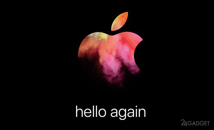 Презентация новинок Apple состоится 27 октября (4 фото)