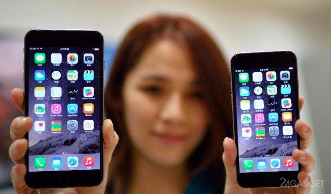Благодаря подаренным iPhone 7 китаянка купила дом