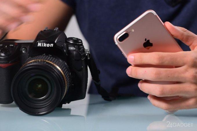 Камеру iPhone 7 Plus сравнили с зеркалкой Nikon D300s (11 фото + видео)