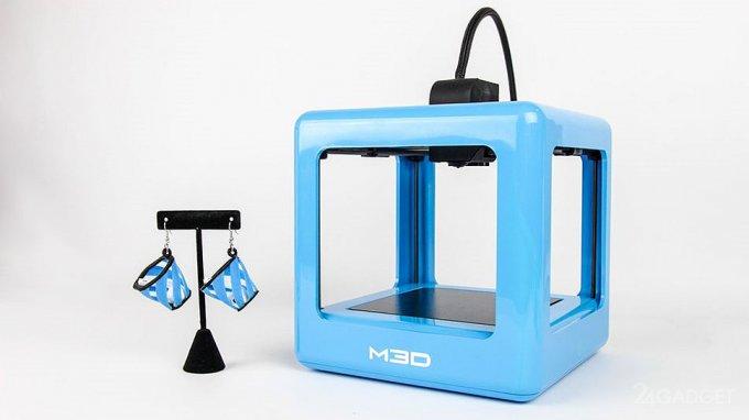 Напечатанные на 3D-принтере серьги спасут от потери AirPods (4 фото)