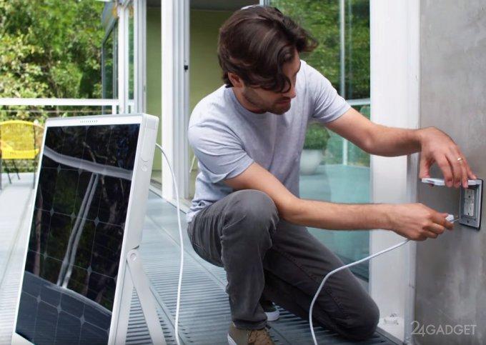 SolPad — портативная солнечная панель для дома (9 фото + видео)