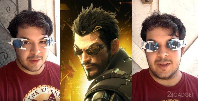 Солнцезащитные очки с раздвижными стеклами в стиле Deus Ex (видео)