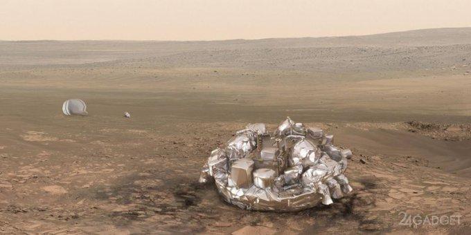 ЕКА обнаружил зонд Schiaparelli на поверхности Марса (4 фото)