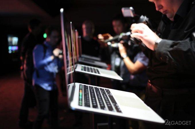 Новый MacBook Pro обзавелся панелью Touch Bar и Touch ID (22 фото + 3 видео)