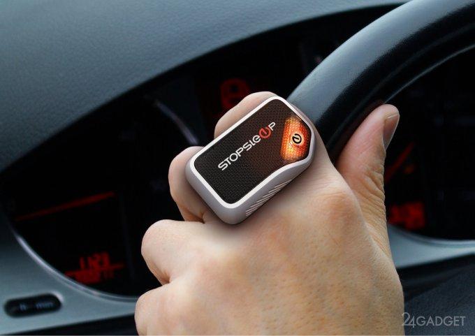 StopSleep не позволит водителю уснуть за рулём (6 фото + видео)