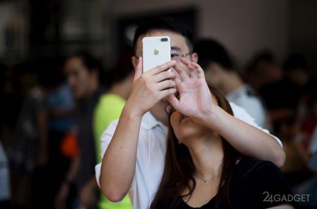 В Китае iPhone 7 Plus взорвался после падения (4 фото)