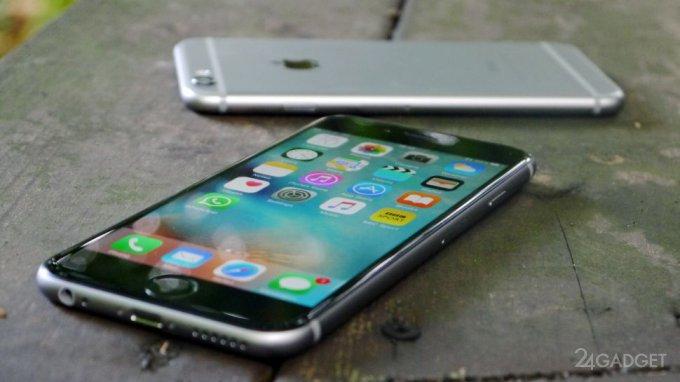 Apple предлагает купить iPhone 6s и 6s Plus со скидкой