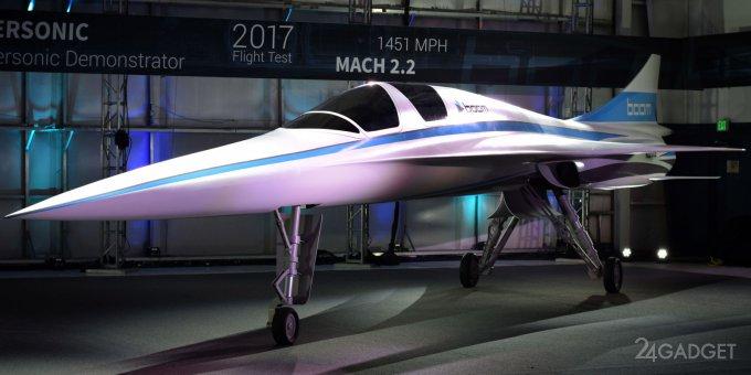 Представлен прототип сверхзвукового пассажирского лайнера XB-1 (9 фото)