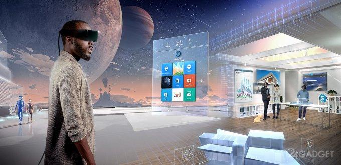 Озвучены системные требования Windows Holographic для ПК (2 видео)
