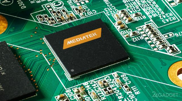Helio X23 и X27 — новые мобильные процессоры MediaTek (2 фото)