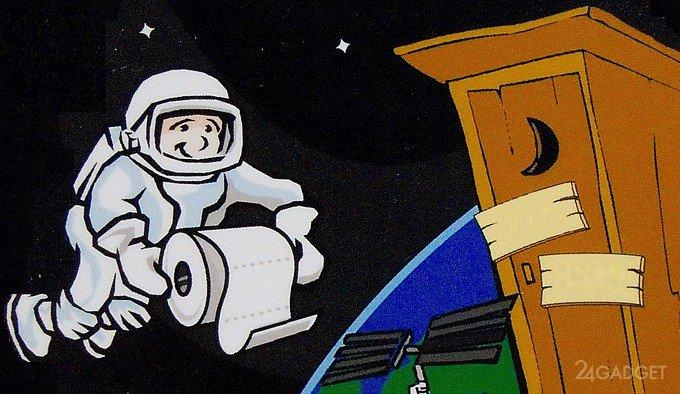 За решение «туалетной» проблемы NASA заплатит $30 000 (видео)