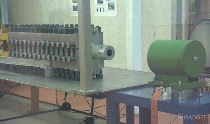 В России испытали электромагнитную пушку (видео)