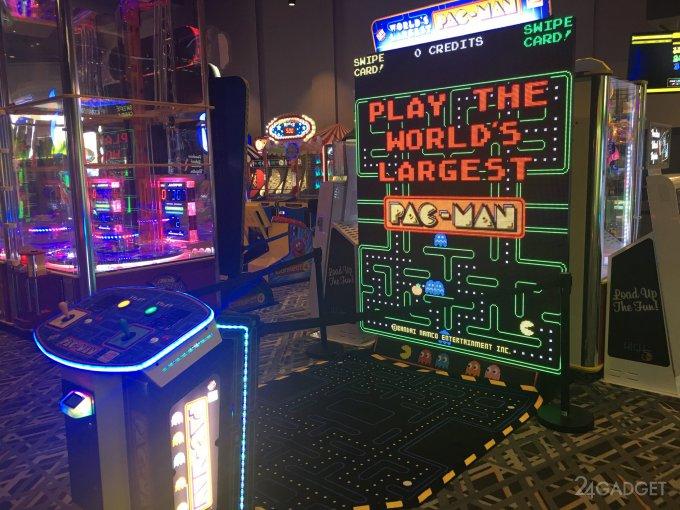 Игровые автоматы центра новых технологий игры игровые флеш аппараты