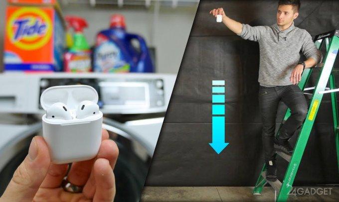 Apple AirPods испытали на прочность и водонепроницаемость (видео)
