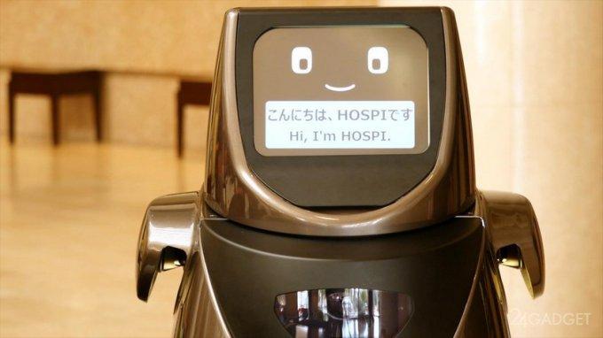 Робот Hospi (R) устраивается на работу в аэропорт и отель (6 фото +видео)