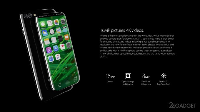 Реалистичный концепт iPhone 8 (9 фото)