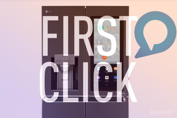 Amazon хочет, чтобы холодильники самостоятельно покупали продукты