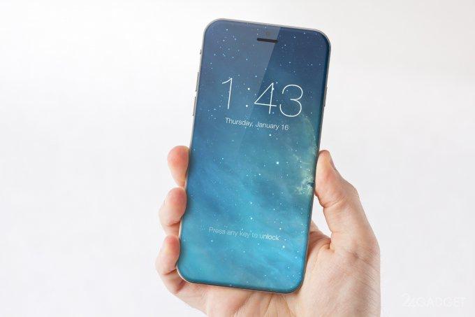 Будущие iPhone узнают владельца по лицу
