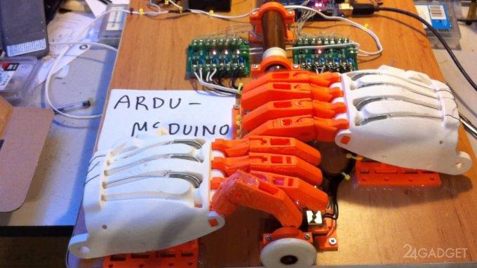 Арду McDuino — робот, играющий на волынке (видео)