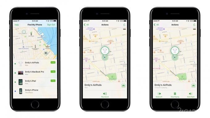 Apple поможет найти потерявшиеся AirPods (2 фото)