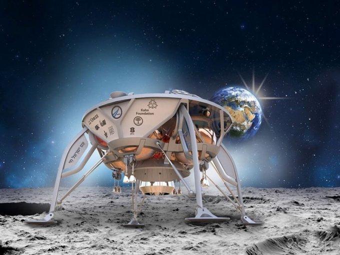 Названы финалисты конкурса Lunar XPRIZE (3 фото)