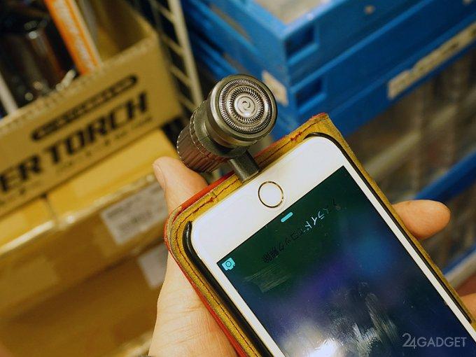 В Японии придумали, как бриться с помощью iPhone (6 фото)