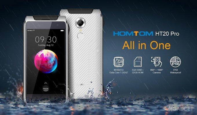 Компактный защищенный смартфон Homtom HT20 Pro (9 фото)
