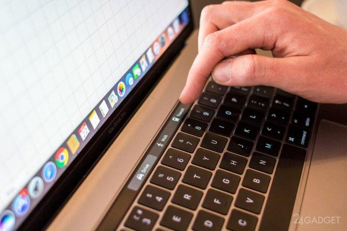 В США MacBook Pro с тачбаром запретили приносить на экзамены