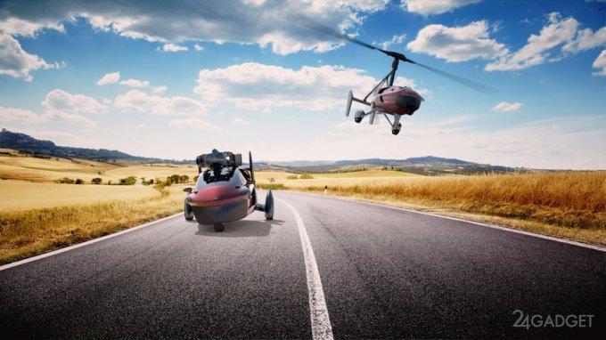 Открыт прием заказов на первый серийный аэромобиль (9 фото + видео)