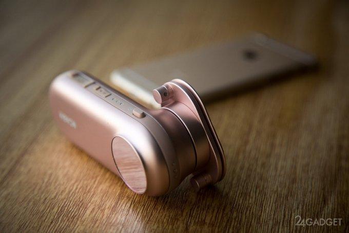 Миниатюрный стабилизатор для смартфона с функцией зарядки (11 фото + видео)
