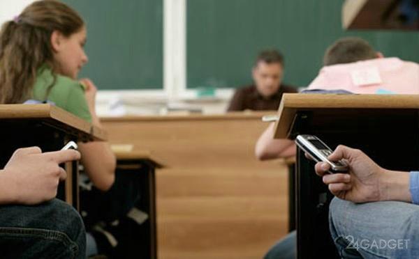 В российских школах будут глушить сотовый сигнал
