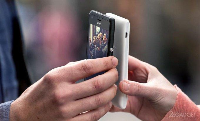 Sony: смартфоны будут заряжаться друг от друга беспроводным способом