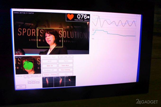 Panasonic поможет измерить сердечный ритм камерой смартфона (3 фото)