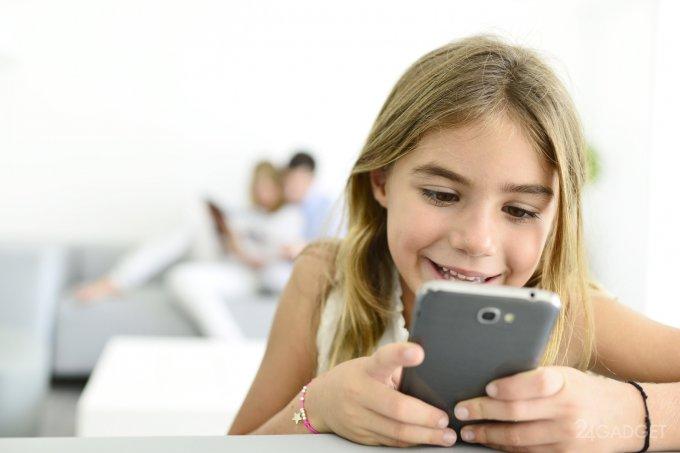 Google позволит контролировать мобильные устройства детей